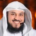 نهاية العالم محمد العريفى icon