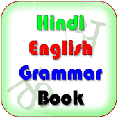 Hindi-English Grammar AdFree