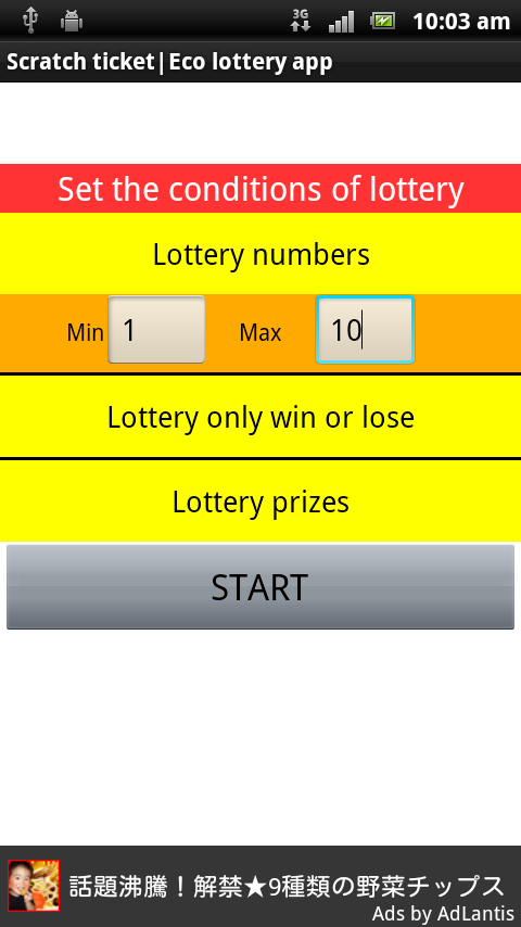 Scratch ticket|Eco lottery app - screenshot