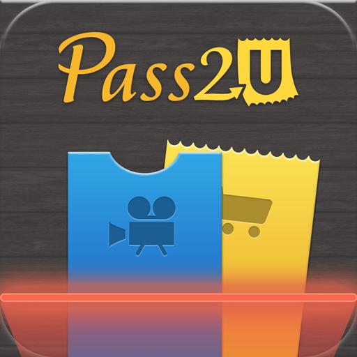 Pass2U核銷服務 生產應用 App LOGO-APP開箱王