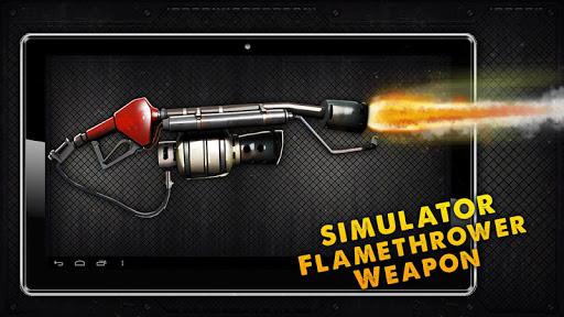 シミュレータ火炎放射器武器