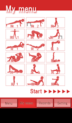 筋肉トレーニングのおすすめ画像2