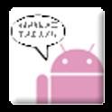 BLOCCO TextToSpeech Plug-in logo