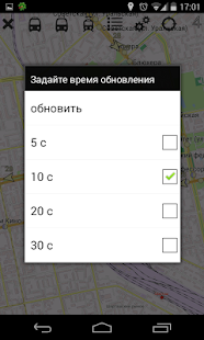 Yekaterinburg Public Transport - screenshot thumbnail