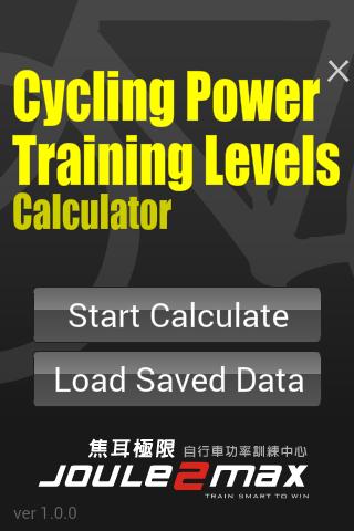 Cycling FTP Levels Calculator