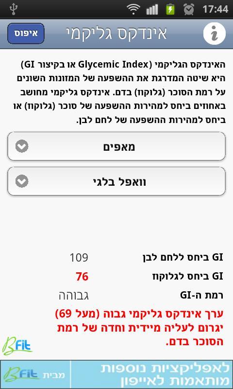 Gi- screenshot