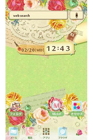 u30d0u30e9u58c1u7d19 Green Rose 1.0 Windows u7528 1