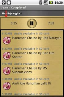 Hanuman Chalisa & Aarti Audio - screenshot thumbnail