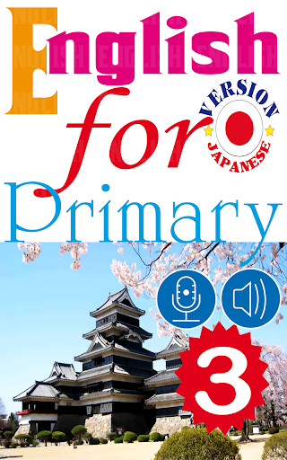 English for Primary 3 Japanese