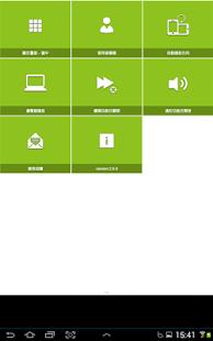 十分鐘速成健身 媒體與影片 App-愛順發玩APP