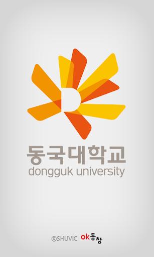 동국대학교 총동창회 각 기수포함