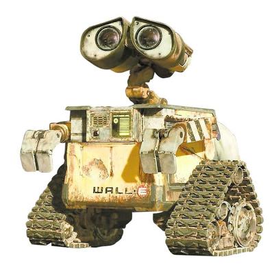 Robot Attack - screenshot