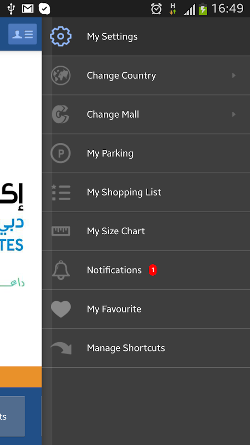 City Centre Malls-Official App- screenshot
