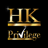 HK Privilege