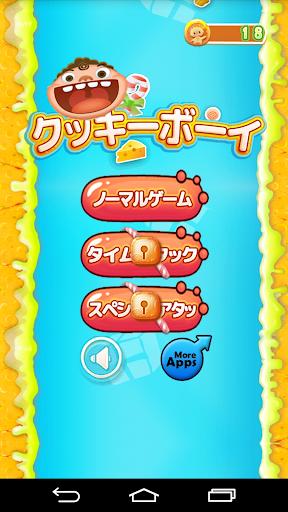 クッキーボーイ Cookie Gravity日本語版