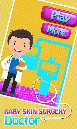 婴儿皮肤医生手术的游戏