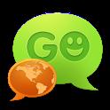 GO SMS Pro Hungarian language icon