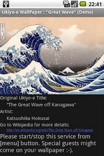 Ukiyo-e WallPaper: Great Wave