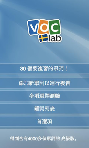 Visual Basic 2010 程式設計範例教本
