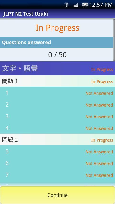 JLPT Practice Test N2 Ajisai 4- screenshot
