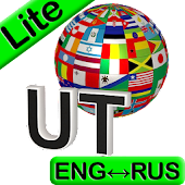 Eng-Russian Translator Lite