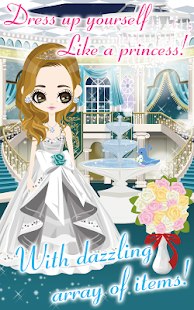 Be My Princess for GREE - screenshot thumbnail