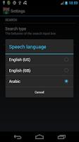 Screenshot of Offline English Arabic Dict.
