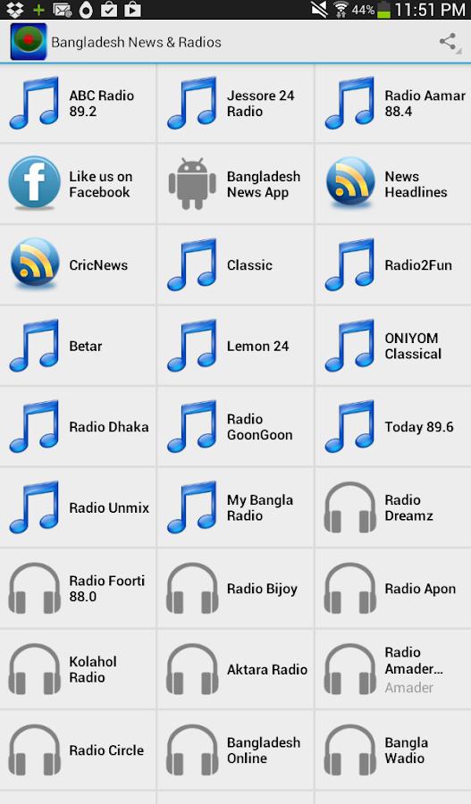Bangladesh Radios - screenshot