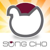 Song Cho