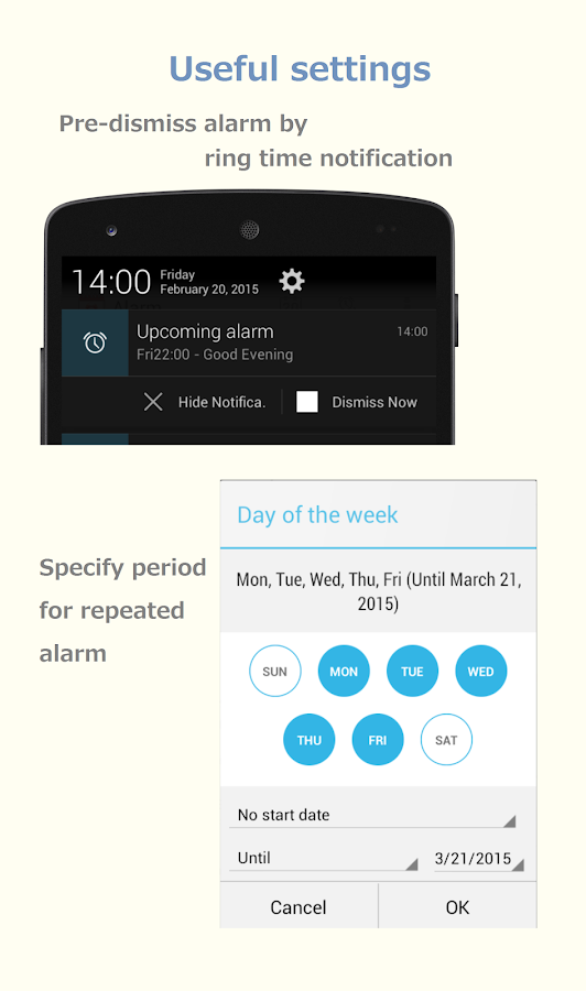 Alarm Calendar Plus- screenshot