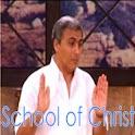 School Of Christ – التلمذة logo