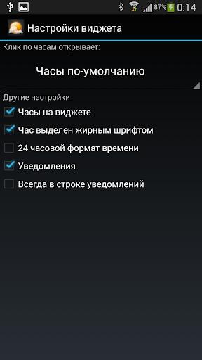 玩天氣App|Weather widget免費|APP試玩