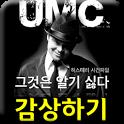 그것은알기싫다 - 딴지라디오 (안팟캐스트) icon