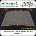 ALHAyat Quran icon