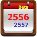 ปฏิทิน 2556 - 2557 (เบต้า) icon
