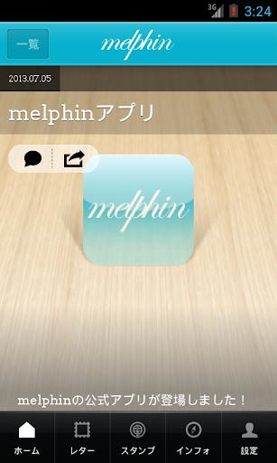 melphin