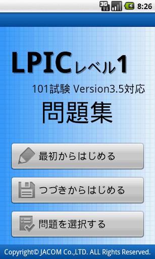 LPIC 101u8a66u9a13u554fu984cu96c6 1.0.1 Windows u7528 1