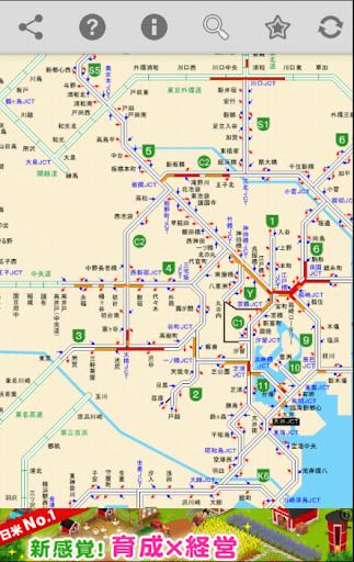 渋滞情報ナビ( 渋滞情報・交通情報・高速道路情報)