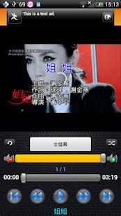 K歌之星 KTV 免費一次唱個夠 好樂迪錢櫃歌本查詢