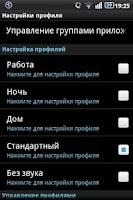 Screenshot of Lewa OS CM7 Theme
