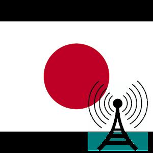 Asian Internet Radio 28