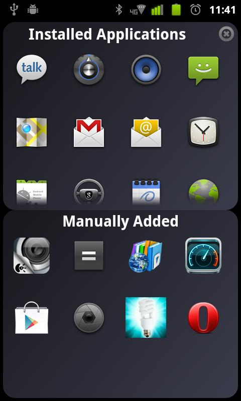 Smart Launcher- screenshot