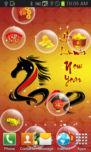 Chinese NewYear Live Wallpaper