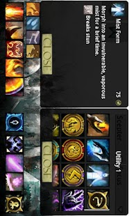 GW2 Skill Tool- screenshot thumbnail