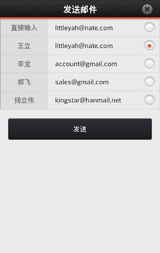 【免費商業App】Ecount条形码应用程序-APP點子