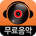 Heaven Music (free music) icon