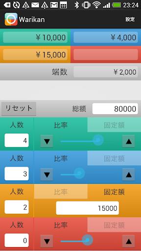 Garmin Taiwan App評論 - 最新iPhone iPad應用評論