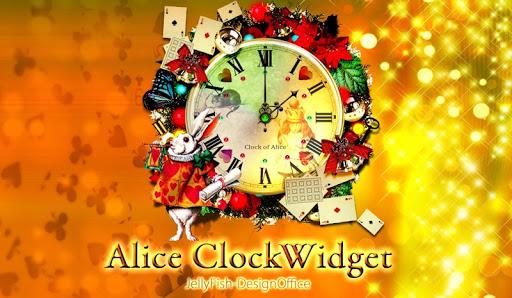 アリスのクリスマス時計ウィジェット