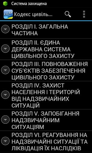 КЦЗ України