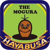 HAYABUSA THE MOGURA